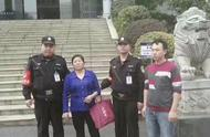 """网传人贩子""""梅姨""""已落网?郴州警方:抓获一名女子身份仍在确认"""