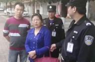 """人贩子""""梅姨""""在湖南省郴州落网?官方:消息不实"""