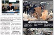 中央广电总台台长批西方媒体不尊重事实引发舆论广泛关注
