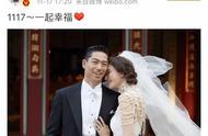林志玲今日大婚:错过了言承旭,但没有错过爱情