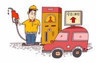 成品油价格今夜迎小幅上调 加满一箱油将多花2.5元