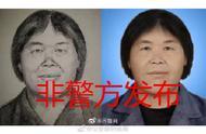 """公安部:网传拐卖儿童嫌犯""""梅姨""""第二张画像非官方公布"""