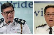 """香港警队""""一哥""""今天卸任,交接时刻不同寻常"""