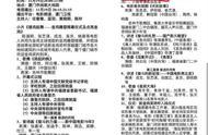 2019金鸡奖直播地址 2019金鸡奖日程安排 金鸡奖开幕式活动流程