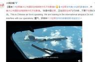 空军首次公布国际空域排除外机干扰影音