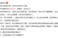 网红情侣阿沁刘阳分手!女方晒出男方出轨证据 刘阳道歉说了什么