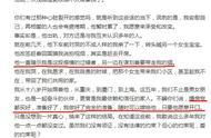 网红阿沁刘阳分手真相扒皮 阿沁刘阳交往几年了