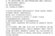 阿沁刘阳为什么分手出轨对象是谁 阿沁刘阳在一起多久恋爱经历