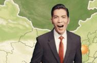 萧敬腾应聘天气预报员!雨神要转正?
