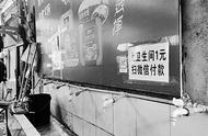 九寨沟旅游环线厕所乱象调查
