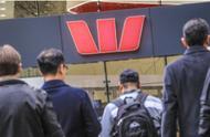 澳大利亚西太平洋银行被控洗钱罪 或面临391万亿美元罚款