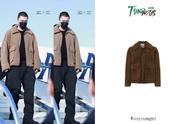 191120 李易峰今日机场穿搭时尚科普 保暖时尚两不误