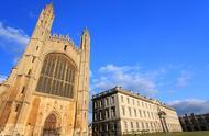 港媒:英国剑桥大学取消今年香港区面试,还称暂毋联系校方