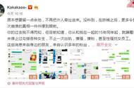 阿沁再发文说了什么?阿沁刘阳分手始末原因 半藏森林道歉内容