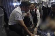 老人飞机上无法排尿膀胱可能破裂,医生自制装置用嘴吸尿救人