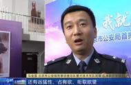 """年纪小,""""功夫""""高!北京市公安局首批6头警用克隆犬入警!"""