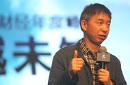 首次!阿里巴巴技术委员会主席王坚入选中国工程院院士