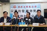 香港首起无辜平民死亡案罗伯家属露面:希望父亲的死结束仇恨