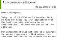 全球43亿个IPv4地址已正式耗尽