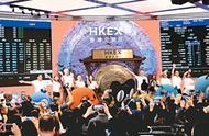 阿里巴巴正式在香港上市