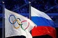 篡改兴奋剂数据?俄罗斯恐遭国际禁赛四年无缘东京奥运