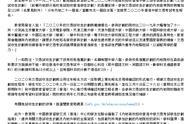 香港教育局:招收香港学生内地高校增至122所