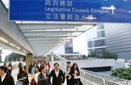 """零容忍!43名香港公务员涉嫌参与非法集结或诋毁""""一国两制"""""""
