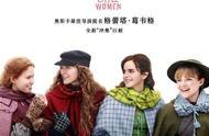 新版《小妇人》确认引进内地 中文版海报发布