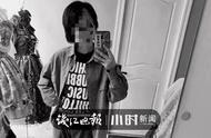 迟来的消息是噩耗!杭州26岁失联女孩找到,但已不幸身亡
