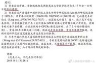 网传首都医科大学校长饶毅实名举报武汉大学李红良等人学术造假,官方回应:正了解