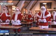 太难了!英国圣诞老人学校开学,圣诞老人也要节前培训