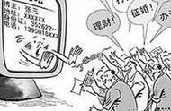"""【园区普法】互联网时代,黑幕重重,个人信息该如何保护?请转走这份""""互联网时代安全指南"""""""