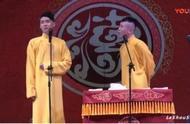 中国曲协严厉谴责张云雷调侃京剧名家 呼吁文化部门加强监管惩戒