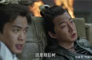 《庆余年》最新剧情预告 想杀范闲的人竟然是他《庆余年》结局是什么范闲和林婉儿在一起了吗?