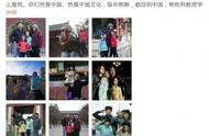 李阳回应疑似复婚传闻 向家暴前妻道歉并感谢原谅