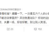 俞渝致刘春公开信 俞渝致刘春公开信说了什么?