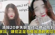 洛阳失联女孩狄含笑遇害:嫌疑人李启涛资料照片