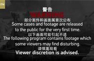 CGTN特别呈现:中国新疆,反恐前沿!