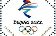 《北京2022年冬奥会会徽和冬残奥会会徽》个性化服务专用邮票将于明日发行