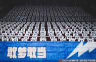 感人时刻!北京首钢举行吉喆悼念仪式,上万球迷点亮灯海:兄弟,我知道你来了