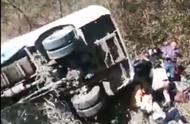 湖南载22人旅游客车翻下山谷3人死亡 湖南旅游客车翻下山谷原因是什么
