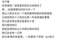 遇见王沥川官博发声说了什么?高以翔与女友婚房疑曝光 曝女友已选好婚纱 浙江卫视道歉全文