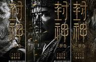 阵容超可以!陈坤、袁泉加盟《封神三部曲》,将与黄渤夏雨同框飙戏