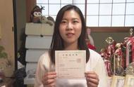 日本女高中生靠捞金鱼考上大学 曾获全国亚军开创日本首例