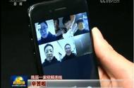 3分钟速览《新闻联播》:一家7口5人警察 除夕值班仅视频拜年