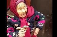 107岁「妈妈」给84岁女儿捎糖吃,我们给的却是妈妈最不在乎的?