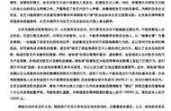 张艺兴妈妈怒斥造谣者:我不知道他为什么被人恶毒诅咒和嘲讽