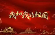 《我和我的祖国》之前夜中,黄渤演绎天安门旗杆设计者,让我热泪