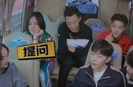 邓伦做客《快本》,李现魏大勋也在,吴宣仪上演《情深深雨蒙蒙》