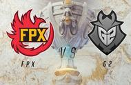 S9总决赛打响,快手旗下战队FPX出战,冠军能否留在LPL?